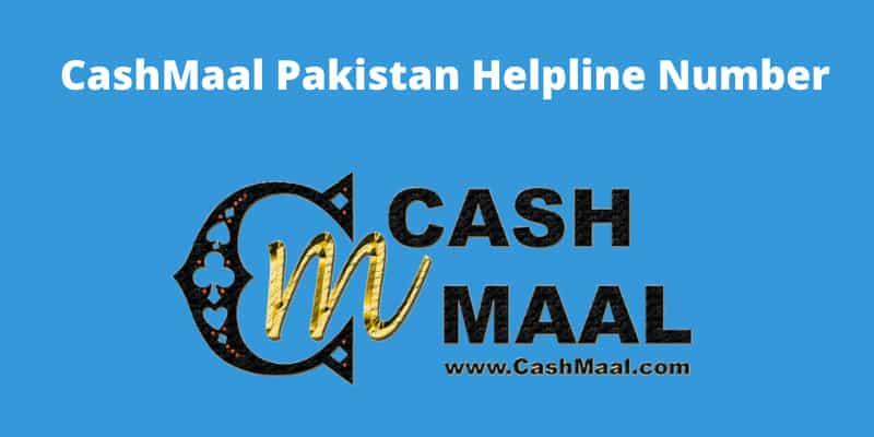 cashmaal-pakistan-helpline-number