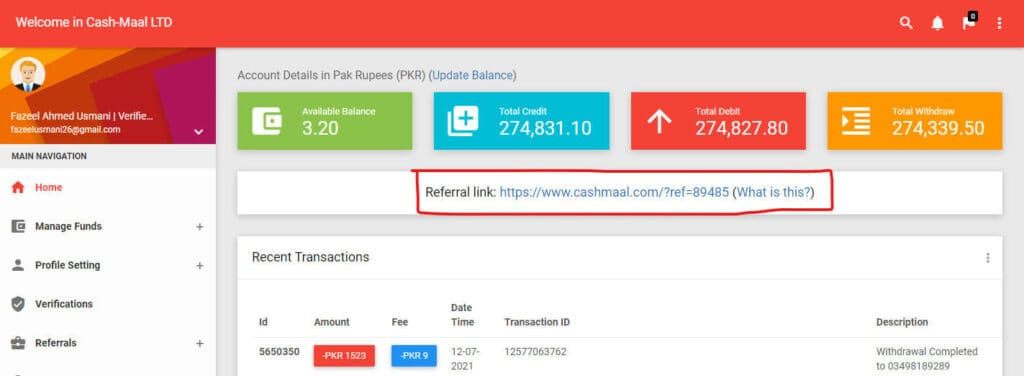 cashmaal-refferal-link