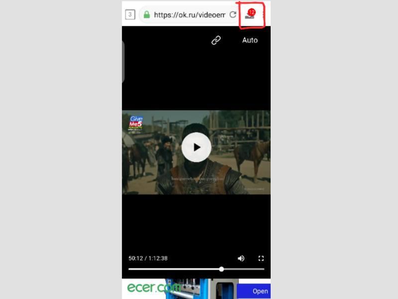click-download-icon